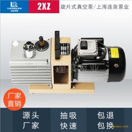 上海�B泉�F� �蜗嚯p�直�B真空泵 2XZ-1 旋片式真空泵