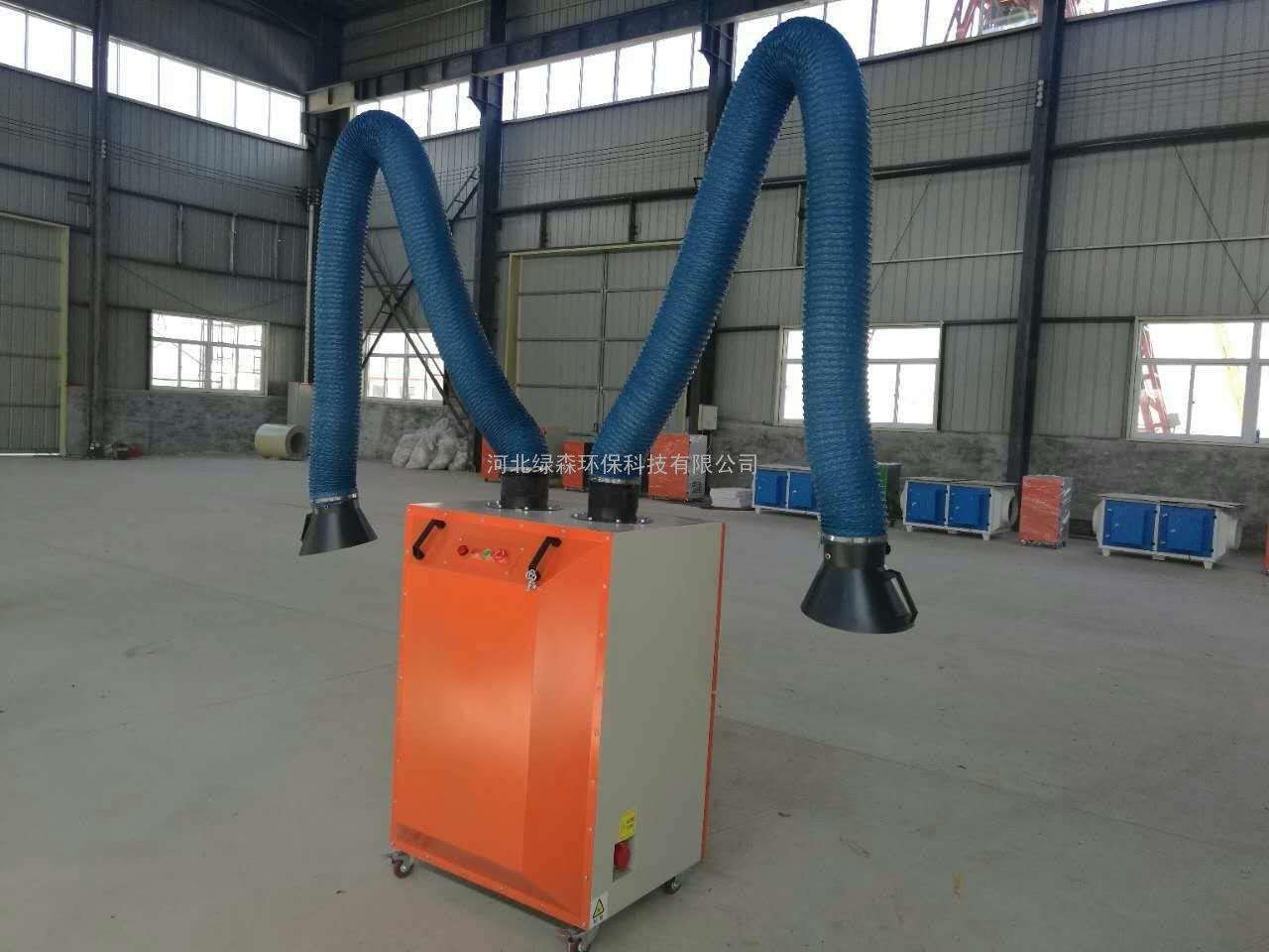 工业移动式焊烟净化器焊烟除尘器