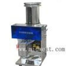 自动煎药包装机/煎药机型号:HK1107-KY8-200A 库号:M314338