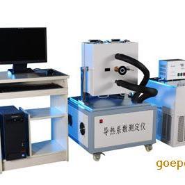 双平板导热系数测定仪-智能化导热系数测定仪