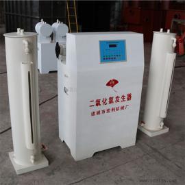 直销医院污水消毒设备 二氧化氯发生器装置 二氧化氯发生器