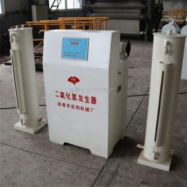 二氧化氯发生器厂家直销 二氧化氯发生器价格低