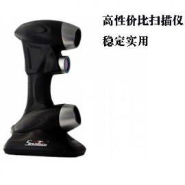 三维扫描仪HSCAN771 HSCAN551