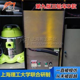 闯王CWR09D移动洗车设备 蒸汽洗车机 上门洗车加盟