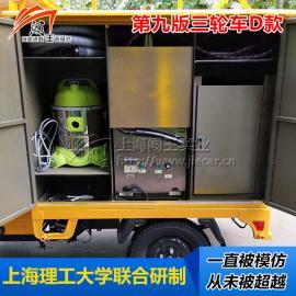 闯王CWR09D北京燃气高压高温蒸汽清洁机 环保蒸汽洗车机多少钱