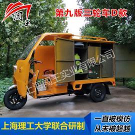 闯王蒸汽洗车机设备销量高 蒸汽洗车设备多少钱 洗车机爆款