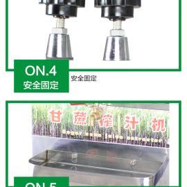 广平榨甘蔗汁的机器多少钱一台