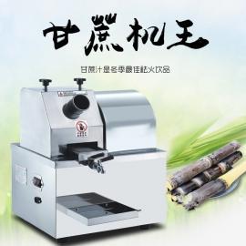 邯郸商用甘蔗榨汁机多少钱一台