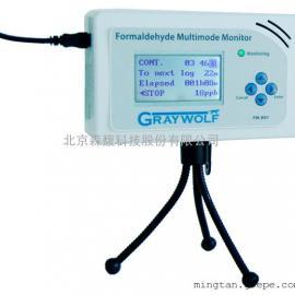 室内甲醛检测仪―PPb级甲醛检测仪