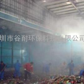 陕西工厂垃圾除臭工程