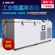 工业冰箱价格