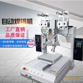 元器件插件自动焊锡机 全自动电子线路板焊锡机器人