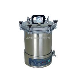 博迅YXQ-LS-18SI自控型手提式压力蒸汽灭菌器价格