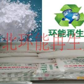 橡胶专用氧化锌纳米氧化锌