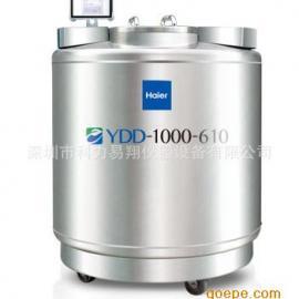 海尔haier不锈钢大口径液氮罐 运输储罐