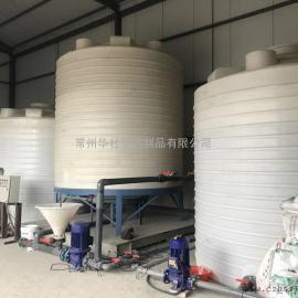 永州10吨聚羧酸复配罐合成设备母液罐生产厂家