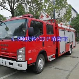 国五五十铃5吨水罐消防车|5吨江特牌五十铃消防车
