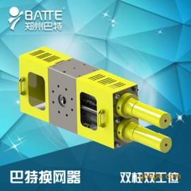 双螺杆塑料造粒机换网器|郑州换网器厂家