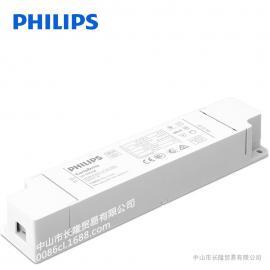 飞利浦LED驱动CertaDrive34W1.05A32V