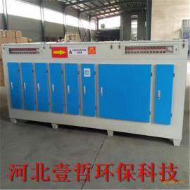 光氧催化废气净化器 橡胶除臭环保北京赛车 喷漆房专用