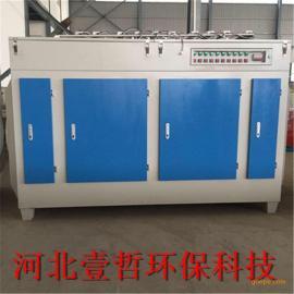 voc光氧催化废气处理北京赛车 橡胶除臭废气净化器