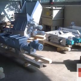 德国SECO 09/20R 不锈钢拆包机