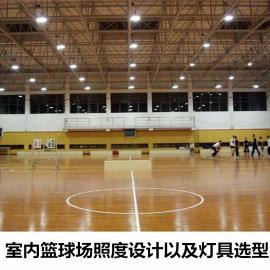 室内篮球场吊装防眩光LED灯具生产厂家