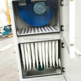 橡胶密炼机除尘器单机除尘器