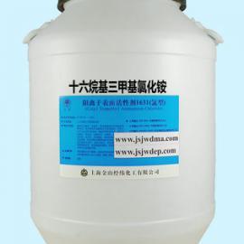 十六烷基三甲基氯化铵|1631十六烷基三甲基溴化铵