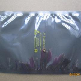 光明防静电屏蔽袋定制生产批发
