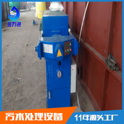 板框压滤机 小型压滤机 液压自动板框式压滤机 污泥脱水机