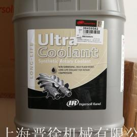 超级冷却剂 20L