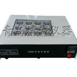 ���诵滦���室COD化�W需氧量的消解滴定JC-100型COD恒�丶�崞�