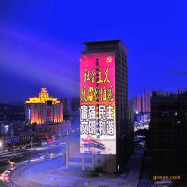 x1多功能投影设备W155新概念户外广告投影灯_高清户外动态视频机
