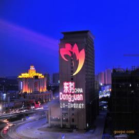 X1都市巨影专营高清晰巨幅投影广告机W155-F6000