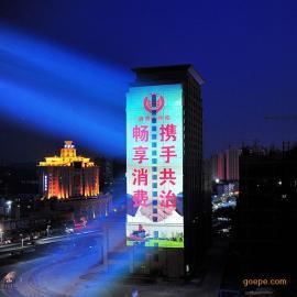 X供应都市巨影W155-F6000户外多画面楼体动态视频全息投影灯