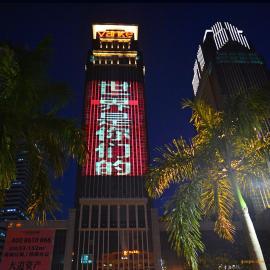 X1户外广告投影灯_大功率投影logo广告灯