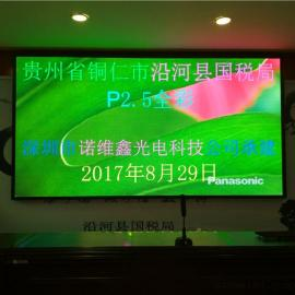 P5天幕LED电子显示屏生产厂家每平方价格