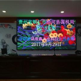 50平方室内P4LED高清电视显示屏总共要花多少钱