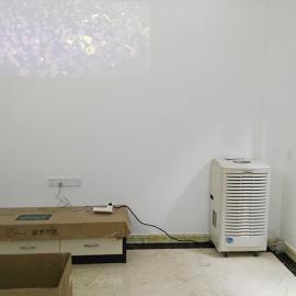 别墅地下室除湿机