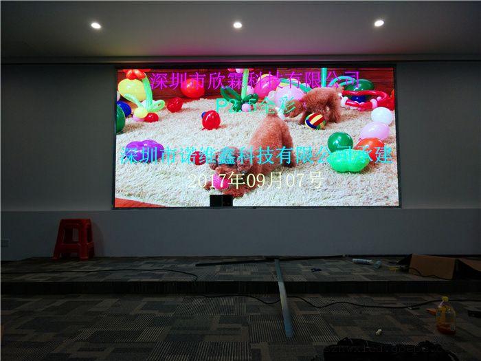 室内会议室led显示屏设计方案报价