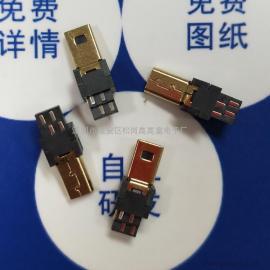 MINI USB 8P焊线公头/迷你镀金双面焊线式