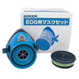现货热销兴研EOG防毒面罩 G-7-06