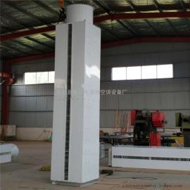 鑫祥蒸汽型RM-Z-CQ系列侧吹式大门热空气幕