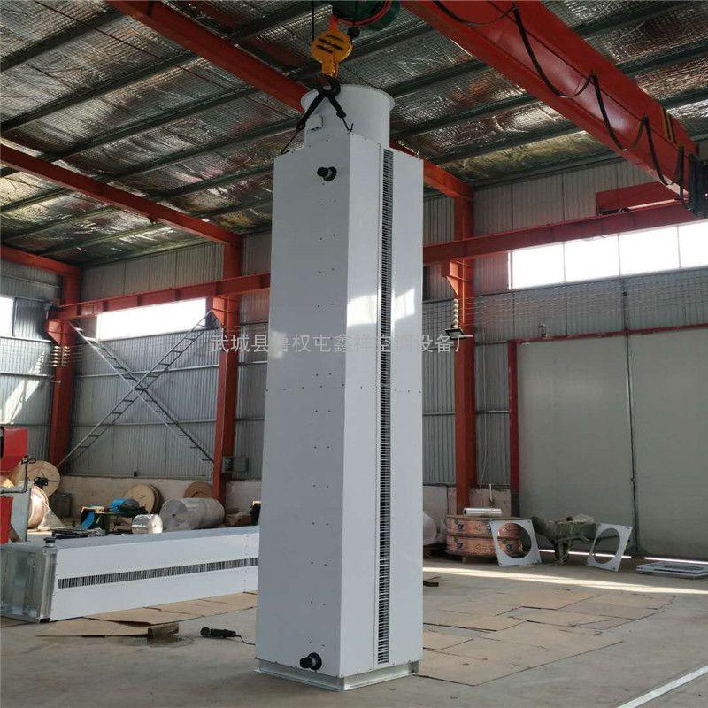 西宁地区轴流立式侧吹风幕机供应商