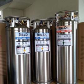 查特MVE液氮杜瓦瓶160MP