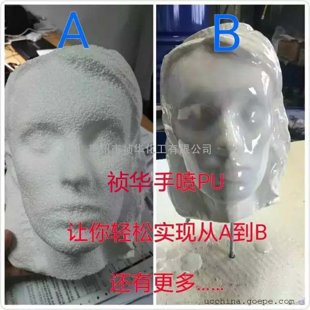 泡沫雕塑表层喷涂PU高耐磨涂料作保护