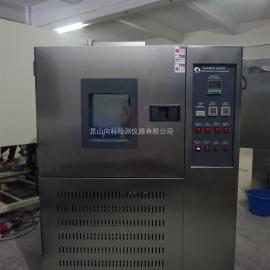 QB/T2224鞋帮低温耐折试验机