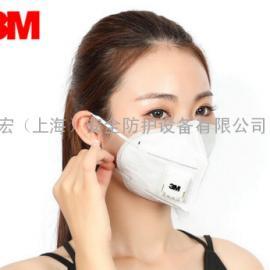3M浙江代理~3M防尘口罩~3M防雾霾口罩