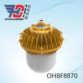 GCD8870LED防爆平台灯 LED防爆灯批发